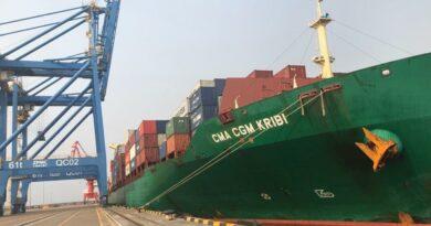 Bollore Port autonome de Kribi CMA CGM