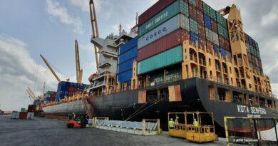 Nigeria Port APM Terminals